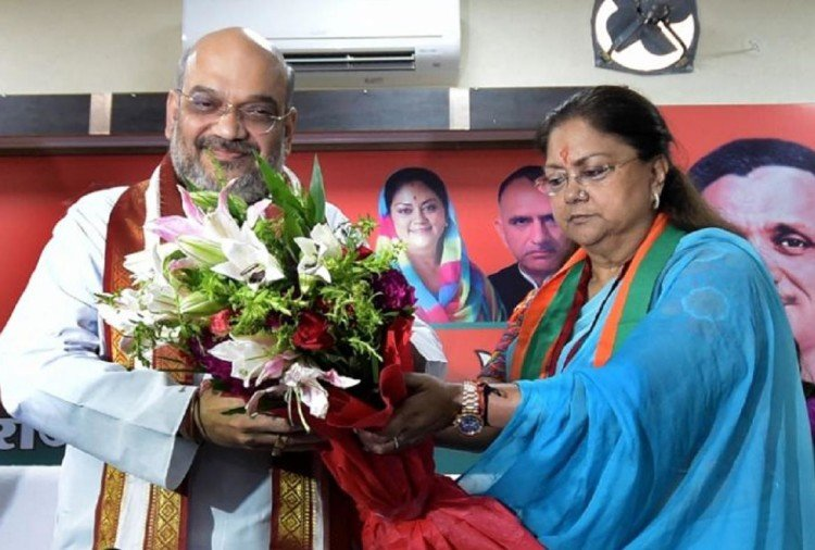 After the meeting of Amit Shah, Vasundhara Raje Gaurav Yatra with reach in every assembly seat