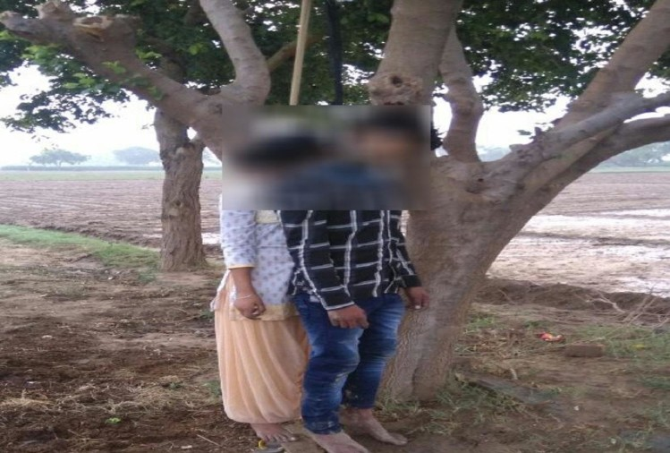 dead body of the young man and girl hanged from the tree in Agra