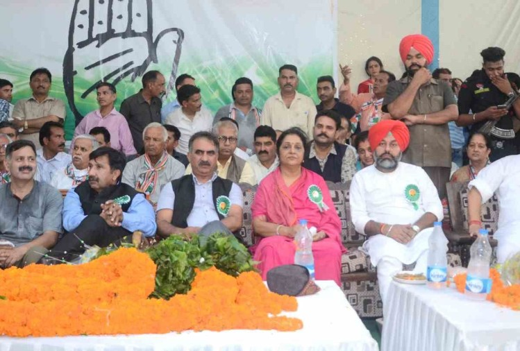 Himachal congress in charge Rajni Patil in Bilaspur