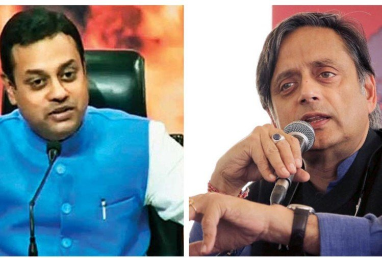 Shashi tharoor stands on his Hindu Pakistan statement bjp says Congress passed the Laxman rekha