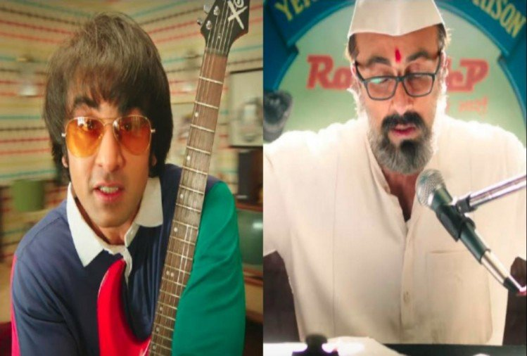 rajkumar hirani answer for ranbir kapoor sanju sequel