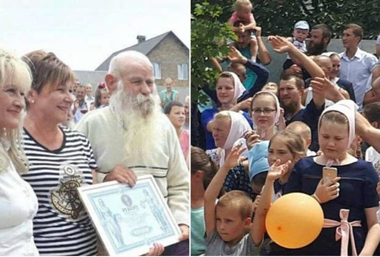 man in Ukraine wanted to record his family name in Guinness Book of World Record