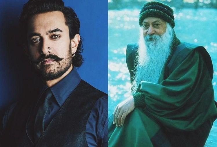 Aamir Khan to play Osho in Shakun Batra Next