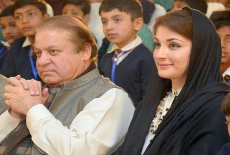 Nawaz Maryam Sharif arrested inside the ship like filmy Shoot
