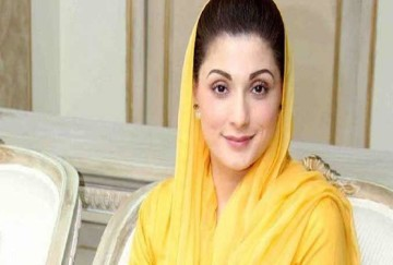 Nawaz Sharif daughter Maryam refuses to accept facilities in jail