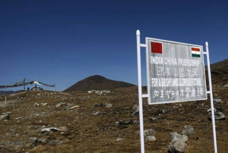 China opened the weather observation center near the border of India