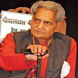 मायानगरी में नहीं रमा नीरज का मन, कहते थे जब रोशन, बर्मन, राजकपूर नहीं रहे तो मैं वहां क्या करूंगा