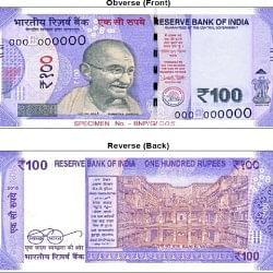 अब बदल गया 100 रुपये का नोट भी, आरबीआई ने जारी किया डिजाइन, पहले से होगा साइज में छोटा