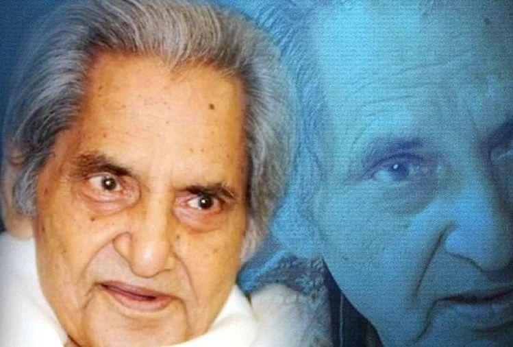 Image result for neeraj poet पद्मभूषण सम्मान