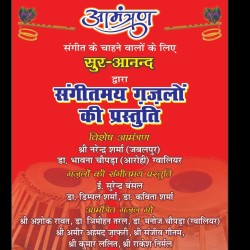 sur anand presents musical ghazal programme