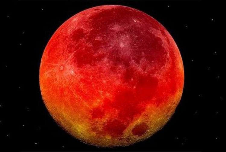 blood moon july 2018 predictions - photo #44