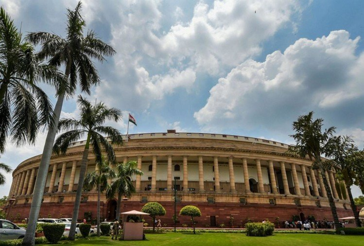 17th Lok Sabha session from today