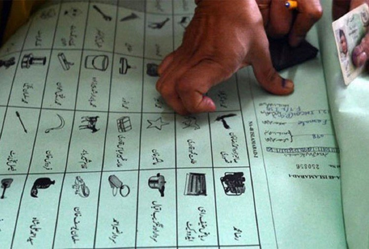 pakistan-election
