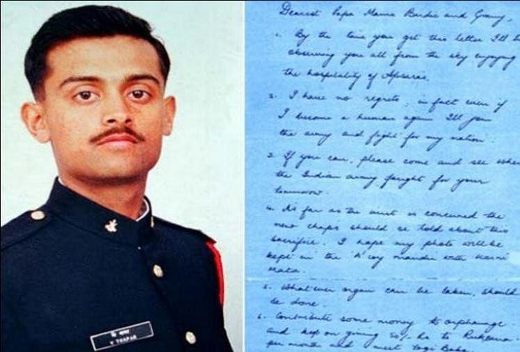 Indian Army, Kargil Vijay Diwas, Kargil War Hero Vijayant
