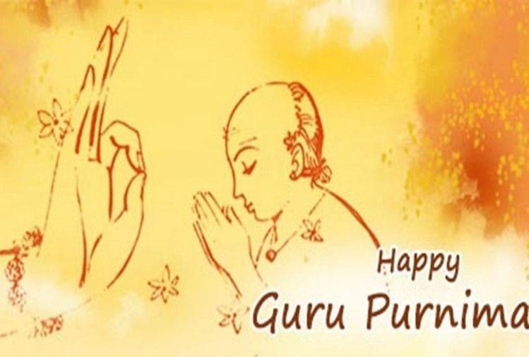Image result for guru purnima wishes