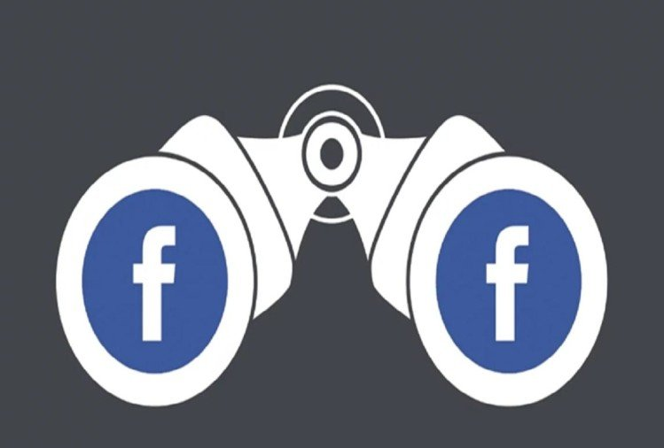 Facebook Is Spying