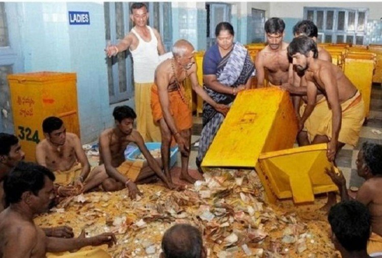 तिरुपति बालाजी मंदिर  चढ़ावा के लिए इमेज परिणाम