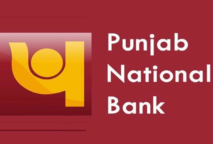 Pnb Recruitment 2021 Apply For Peon Post 152 Vacancies For 12th Pass - Pnb  Recruitment 2021: पीएनबी में 152 पदों पर सीधी भर्ती, 12वीं पास जल्दी आवेदन  करें - Amar Ujala Hindi News Live
