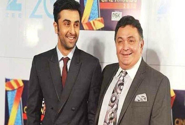 Rishi Kapoor And Ranbir Kapoor In Race 2