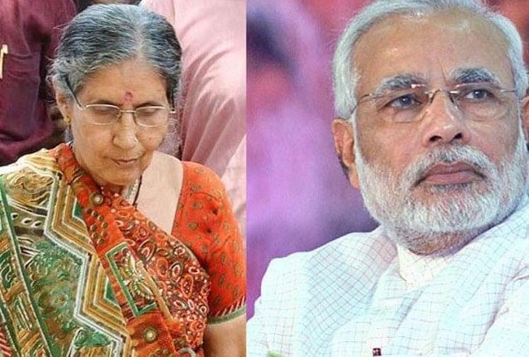 prime minister narendra modi and his wife  Jashodaben