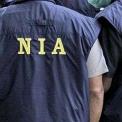 जैश के सबसे बड़े माड्यूल का पर्दाफाश करेगी एनआईए, झज्जर कोटली आतंकी हमले की जांच में होंगे खुलासे
