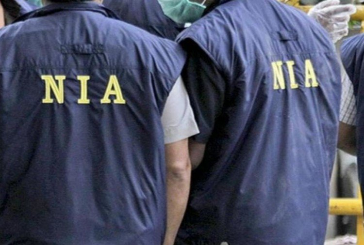 nia arrested deputy jailer firoz ahmed for sending youths for militant training to pakistan