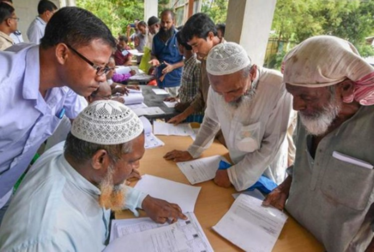Assam: The process of amending the names in NRC starts from 2 january