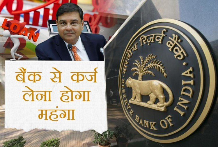 rupee down, rbi can take this big step to control foreign reserve