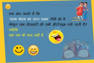Teacher And Students Funny Hindi Jokes Sms Wallpapers