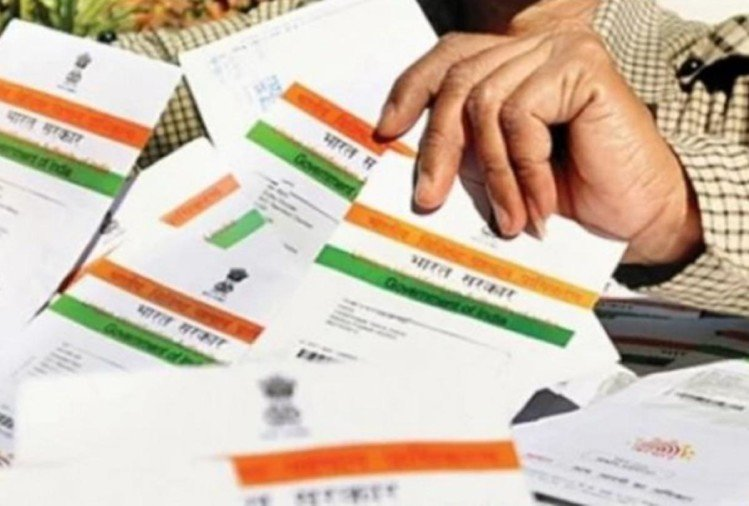 print Aadhaar Card at home facility by UIDAI at Rs 50 only