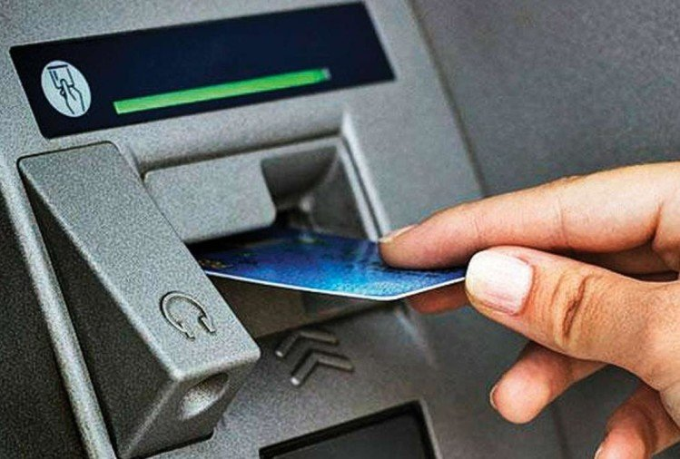 RBI changed rule regarding cash in ATM to provide better facilities