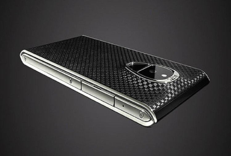 Most expensive smartphones