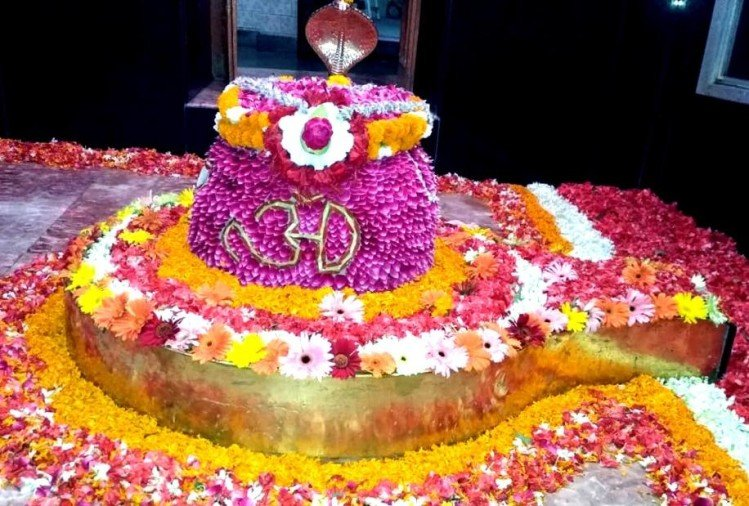 mahashivratri 2020 chanting mantra during mahashivratri according to zodiac sign