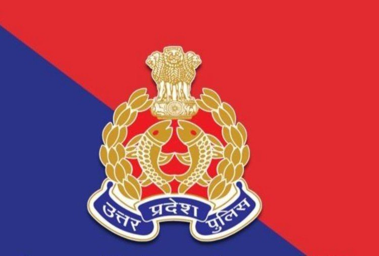UP Police Result 2018 Verification Process know about important documents