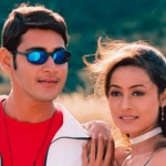 mahesh babu and namrata