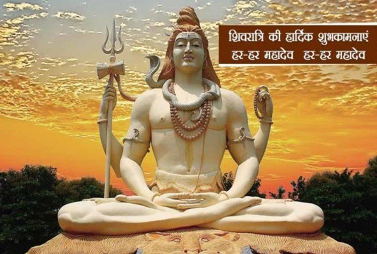 happy sawan shivratri 2018 send wishes hd images and whatsapp status sms