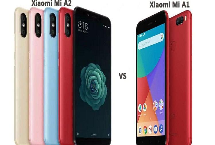 Xiaomi Mi A2 Vs Mi A1: Price And Specification - शाओमी