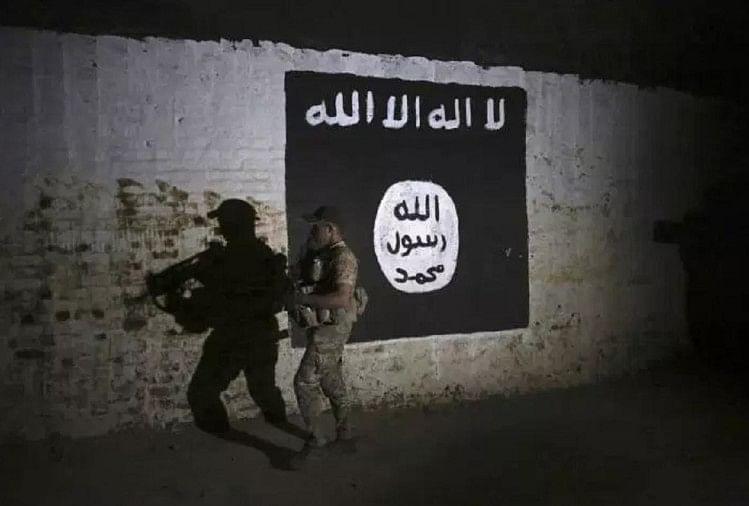 ISIS (logo)