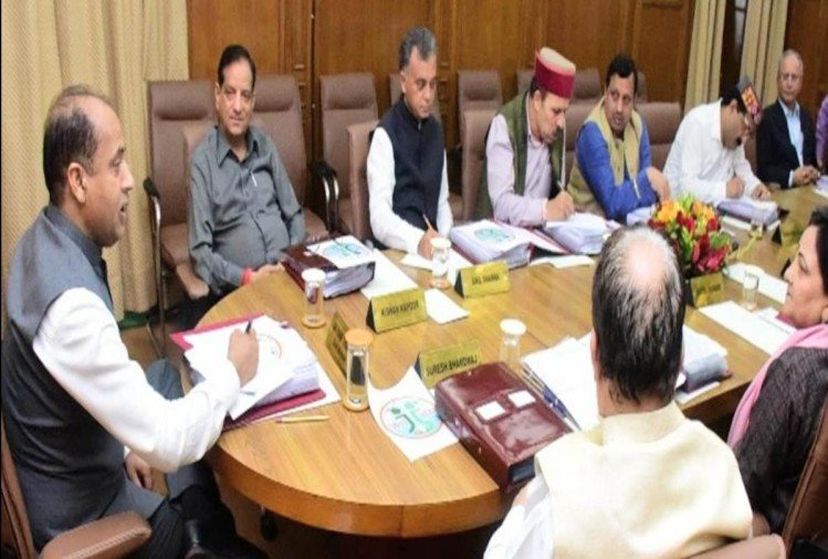 himachal pradesh cabinet meeting news today