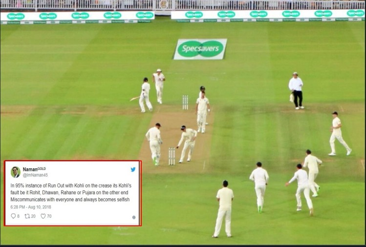 INDvENG: Virat kohli trolled on twitter after Cheteshwar Pujara run out