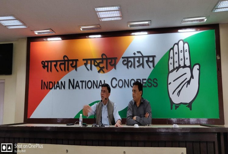 Congress said Jumla to PM Modi promises, Distort the data