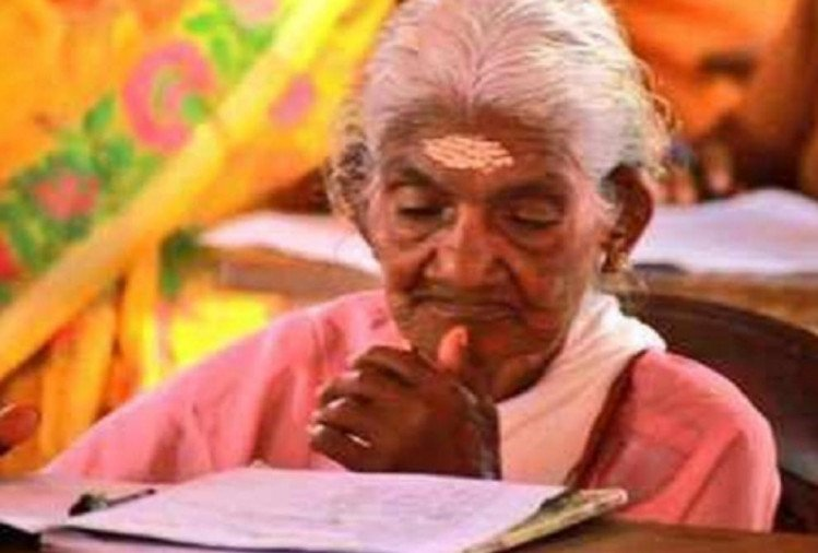Karthiyayini Amma a 96 year old woman want to clear 10th exam at age of 100  in Kerala