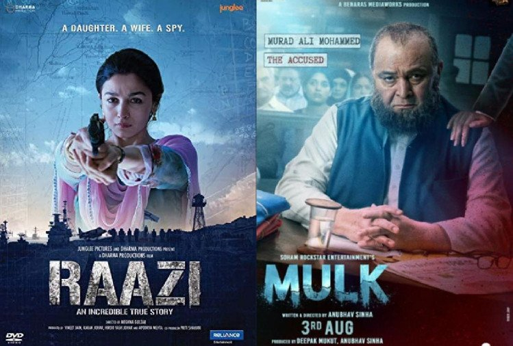 know banned indian film in pakistan on this independence day