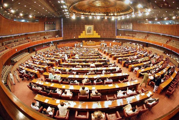 The first meeting of the newly formed parliament in Pakistan today