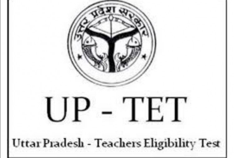 applications for up tet starts from 18 sep.
