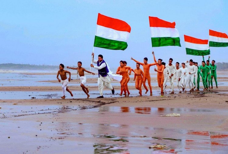 Indian Independence Day 2020 74th Swatantrata Diwas Difference ...