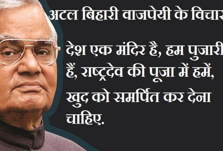 quotes on democracy in hindi