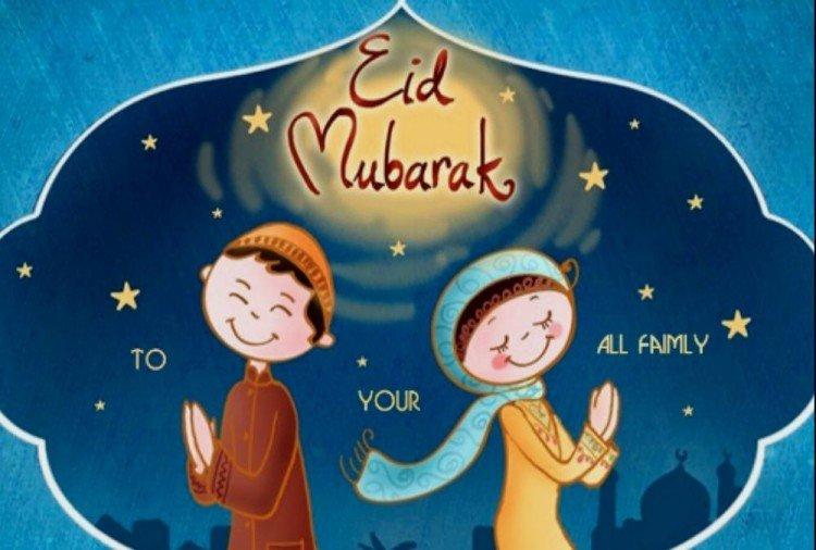 Bakrid 2018: Bakrid Eid al-Adha 2018 Date in India trendy wallpapers to share with loved ones