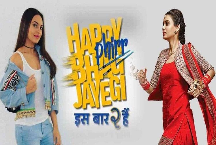 24 Aug Happy Phirr Bhag Jayegi Full Hd Movie Download 850mb
