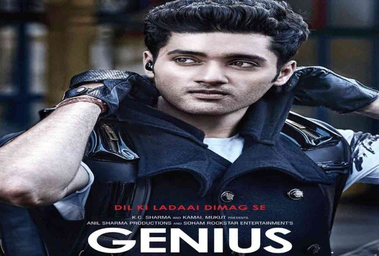 film review of genius starer utkarsh sharma